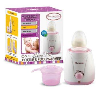 Harga Autumnz - Home Bottle Warmer Lilac