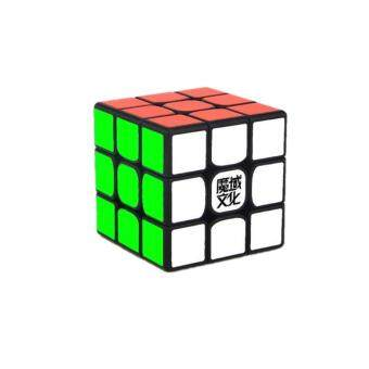 Harga 3*3 Rubik's Cube Three Layers Hexahedron Puzzle Cubes Brain Teaser Stickered Speed Cube Magic Cube Black