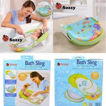 Harga Sozzy Baby or Infant Bath Sling Bed Baby Rocking bed Cot Earthy Multi Function Cradle Bed Table
