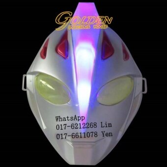 Harga Adults and Children Altman Mask Dance Performances Mask Ultra man Toys