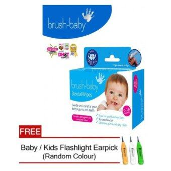 Harga Brush Baby Dental Wipes (2 boxes)