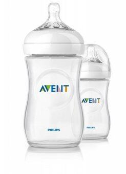 Harga Avent Natural Bottle 9oz / 260ml x 2 (Twin Pack)