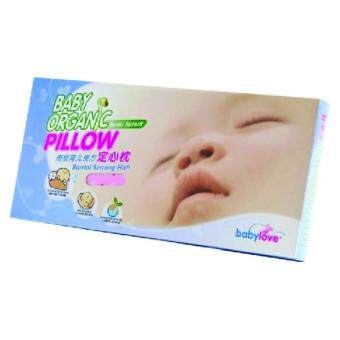 Harga BABYLOVE BABY ORGANIC PILLOW BEAN SPROUT (GOOD NITE OWL)
