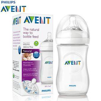 Harga Philips Avent Natural 9oz/260ml