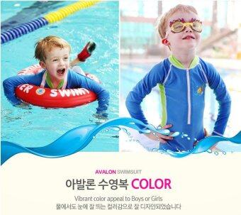 Harga Avalon Swimming Suit (Blue)