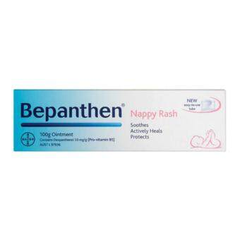 Harga BEPANTHEN OINTMENT 100G