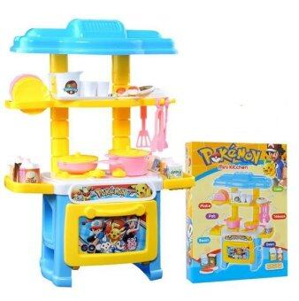 Harga Good Service Kitchen Toys Yellow Pretend Play House Toys Kitchen Cooking Simulation Model Happy Kitchen Toy