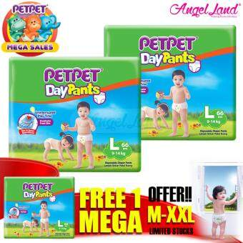 Harga [Mega Sales Deal~2FOC1] PETPET DayPants Diaper Mega Packs L66 (3packs)