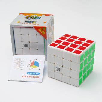 Harga Ym 4x4 Rubik's Cube Black Magic Cube