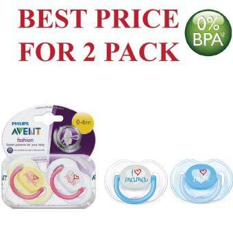 Harga Philips Avent Soother I LOVE MAMA & PAPA (0-6M) - TWIN PACK (2 packs)