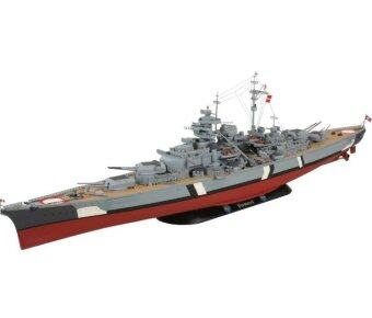 Harga ACADEMY German Pocket Battleship BISMARCK MODEL FIGURE