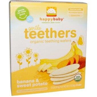 Harga Happy Baby Organic Teethers Teething Wafer - Sweet Potato/Banana