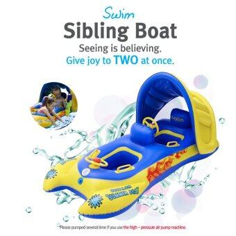 Harga Avalon Sibling Boat For Two (Kids)