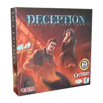 Harga Deception:Murder In Hong Kong a.k.a (Cs-Files) (Chinese Version) 犯罪现场