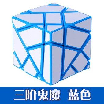 Harga Kids Magic Cube Rubik's Revenge Heteromorphism Blue Ghost Cube