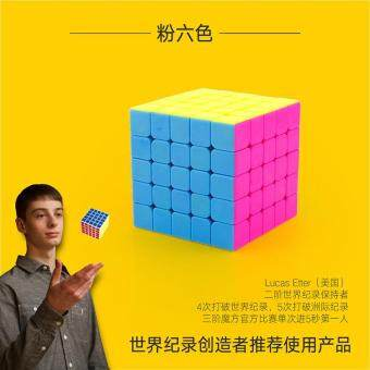 Harga Kid My 5x5 Rubik's Cube Colour Magic Cube