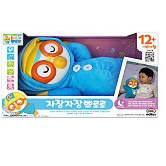 Harga Sleeping Pororo / Sleeping Habit / Lullaby /