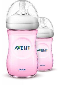 Harga Avent Natural Pink Bottle 9oz / 260ml x 2 (Twin Pack)