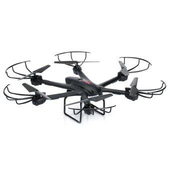 Harga MJX X600 Headless Mode 2.4GHz 6 Axis Gyro RC Hexacopter with 3D Roll Stumbling Function