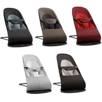 Harga Baby Balance Chair Rocker Bouncer Chair (Black Cotton)