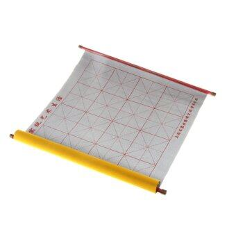 Harga BolehDeals Intersected Figure Magical Gridded Water Write Cloth Chinese Calligraphy