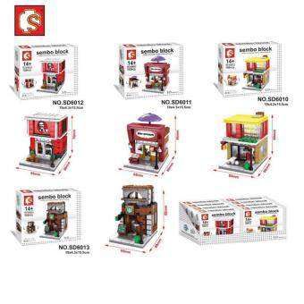 Harga 4 in 1 Famous Mini Street - 1
