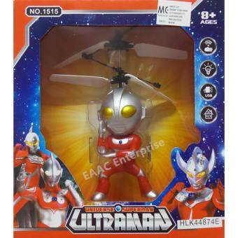 Harga Ultraman Induction / Suspension Flying Helicopter