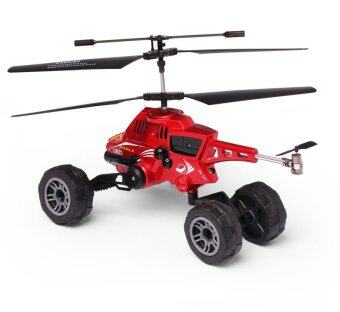 Harga Cool Design Remote Control Toy Helicopter & Flying Car (Red)