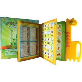 Harga Islamic E-Book for Children