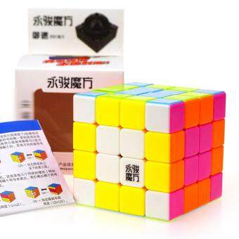 Harga Yongjun YJ Magic Cube 4x4x4 Formal Dedicated Game Rubix Cube
