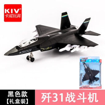 Kawei model alloy airplane fighter plane model