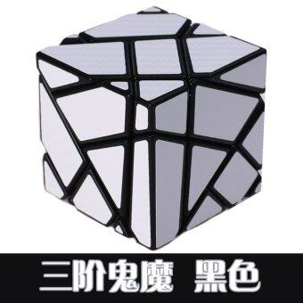 Kids Magic Cube Rubik's Revenge Heteromorphism Black Ghost Cube
