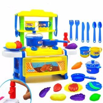 Harga Kitchen Series Cook Happy Happy Kitchen PlaySet Children PortableToy Play Set Educational Toys Kids babies (Blue)