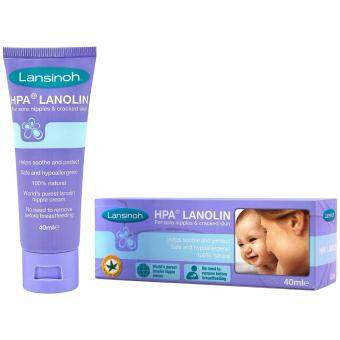 Harga Lansinoh HPA Lanolin Nipple Cream 40ml