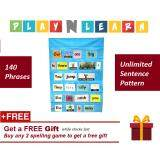 Learning Planet PlayNLearnToy.com Rainbow Silly Sentence Building Game Wall Chart (Compatible with Spelling Game cards) | Educational Toy | Flash Card | Learning & Education | Dyslexia | Early Learning | Reading