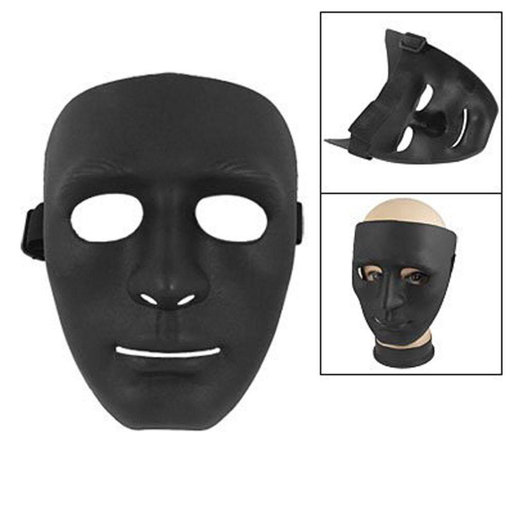 leegoal Blank Male Mask Halloween Costume Drama Mask,Black ...