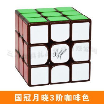 Harga Magic Rubic Cube 3x3x3 Speed Cube Puzzle(size:56mm)