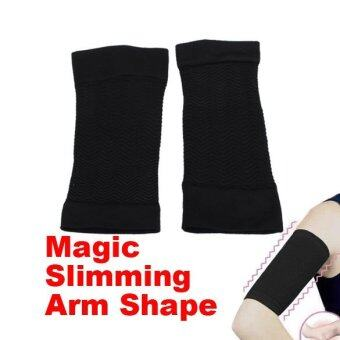 Harga Magic Slimming Arm Shape Effective Lean Arm Weight Loss