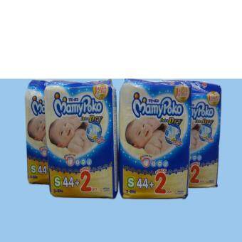 Harga MAMY POKO Jumbo Open Diaper S44 (4packs)
