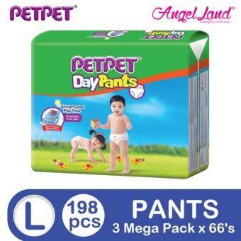 [Mega Deal] PetPet DayPants Mega Pack L66 (3 pack)