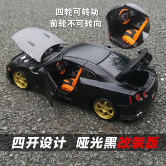 Harga Mei Chi figure Ares Mustang r35 alloy car model