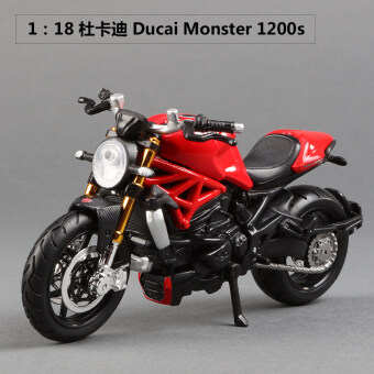 Harga Mei Chi figure Kawasaki Ducati street car sports car alloy Model