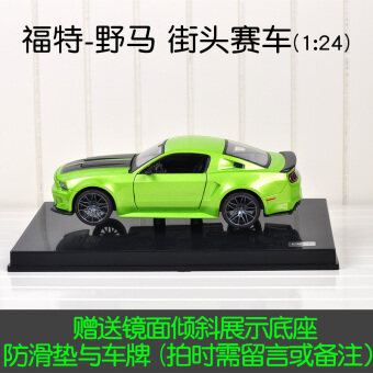 Harga Mei Chi figure Mustang GT Ford simulation alloy collection toys