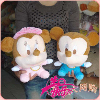Mickey Mouse couple birthday doll plush toys