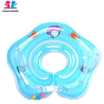 MOMO House Swimming Neck Ring