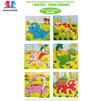 Harga MOMO House Wooden 3D Jigsaw Puzzle