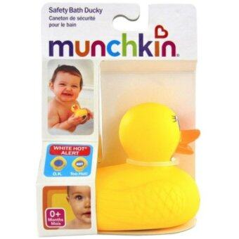 Harga Munchkin White Hot(R) Safety Bath Ducky