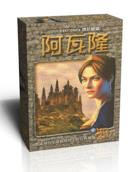 Music crazy board game resistance Avalon Chinese version of theResistance Avalon Reasoning