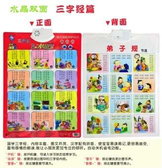 Harga Music voice and young children's early childhood educational toysflipchart