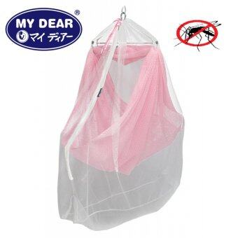 Harga My Dear Mosquito Cradle net for baby cradle With Zipper